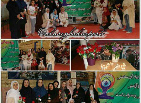 Delegazione persiana a conferenza di Yoga a Quds