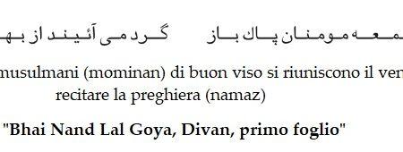 Possono Sikh e Musulmani fare la salat/namaz insieme?